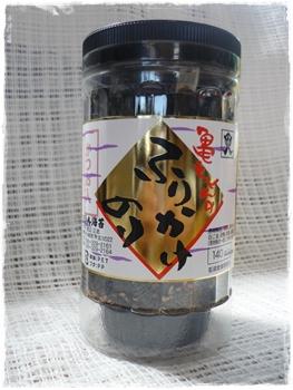 亀ちゃんのふりかけ(かつお入) 140g