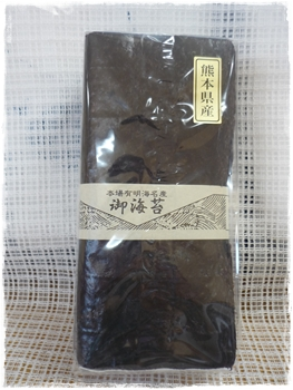 乾海苔(50枚入)袋入