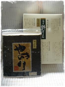 焼海苔(100枚袋入)