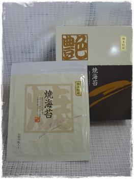 焼海苔(100枚アルミ入)