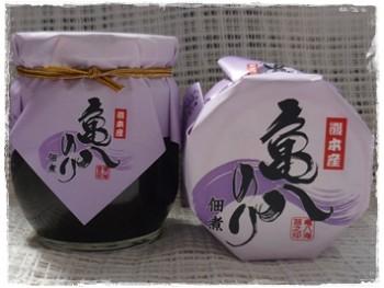 熊本県産 生海苔佃煮