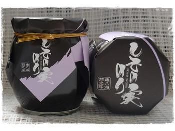 熊本県産 生海苔佃煮(しその実入)