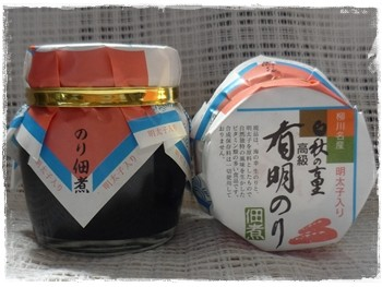 柳川両開漁協婦人部手作り 生海苔佃煮(明太子入)