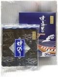 焼海苔(50枚袋入)