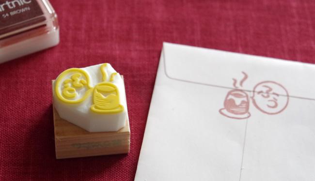 お茶ふぅ~印ハンコ