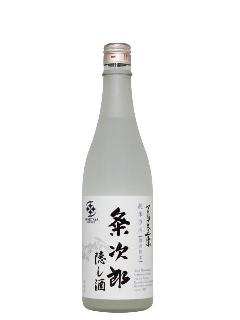 アルプス正宗粂次郎隠し酒720ml