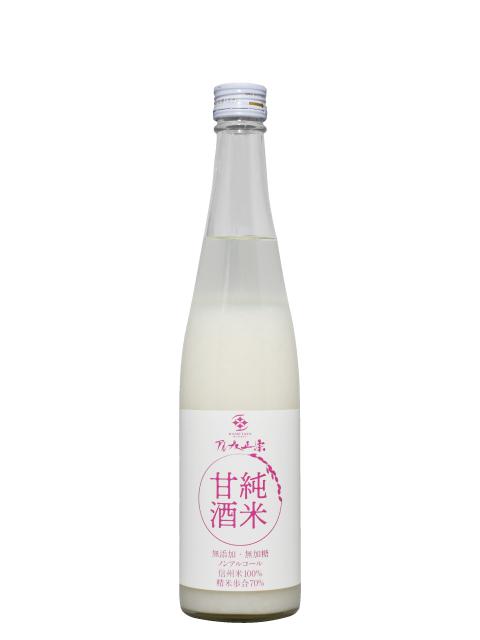 甘酒480ml