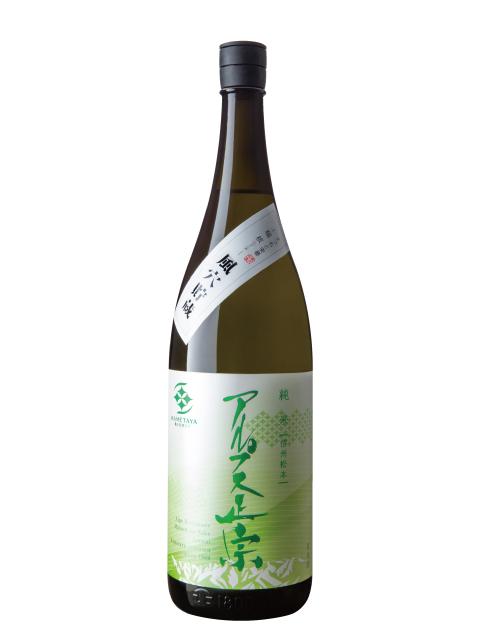 風穴貯蔵純米酒1800ml