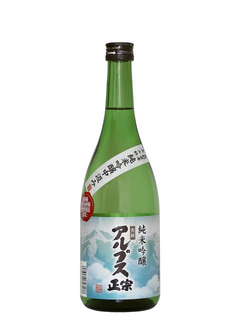 純米吟醸中汲み720ml
