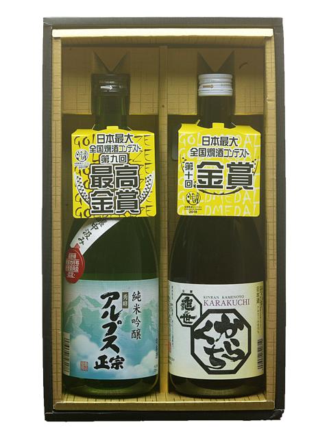 燗酒コンテスト金賞受賞セット