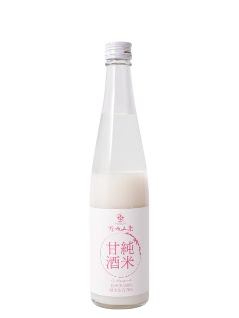 アルプス正宗_純米甘酒480ml