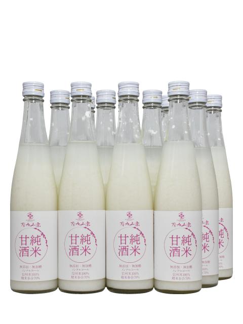 甘酒480ml12本セット