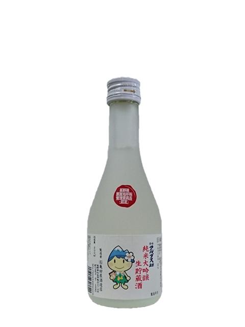 純米大吟醸生貯蔵酒300ml