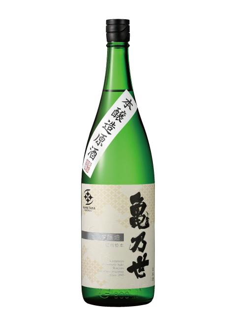 亀乃世_本醸造原酒1800ml