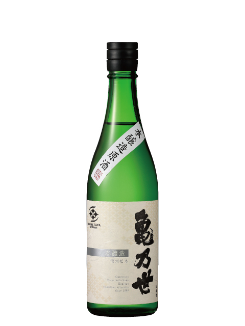 亀乃世_本醸造原酒720ml