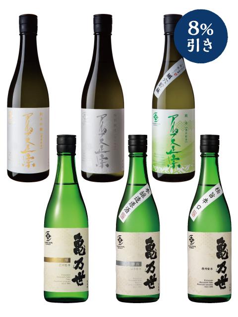 定番酒720ml6本セット