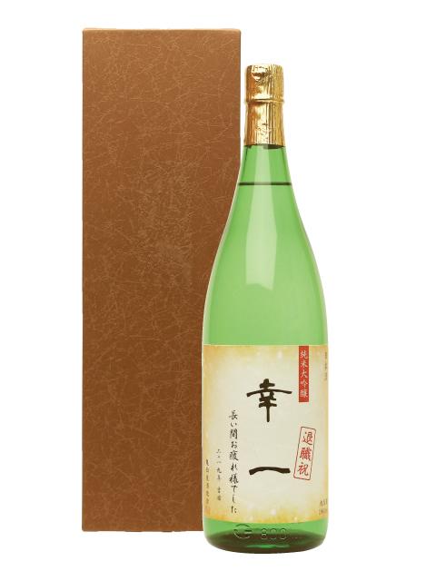 名入り純米大吟醸1800ml