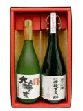 純米セット 720mlx2