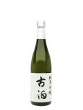 純米吟醸古酒720ml
