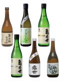 2020定番酒720mlセット
