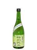 春の特別純米原酒720ml