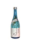 本醸造しぼりたて生原酒720ml