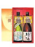 燗酒コンテスト最高金賞W受賞セット