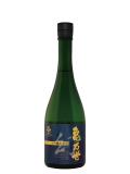 幻の大吟醸生原酒720ml