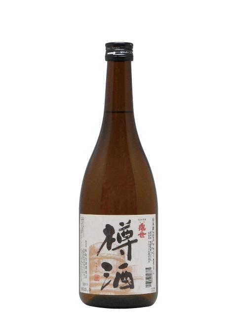 樽酒720ml