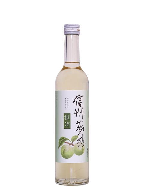 梅酒500ml