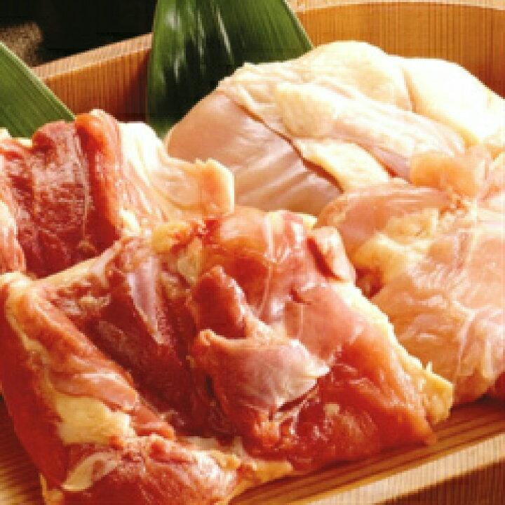 比内地鶏正肉1kg