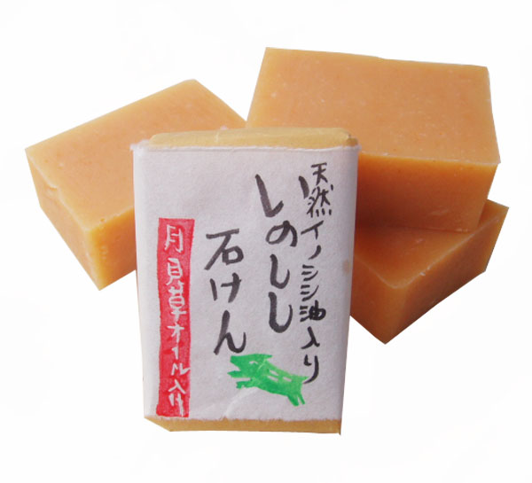 手作り石鹸~梅、鹿、猪、濁酒~