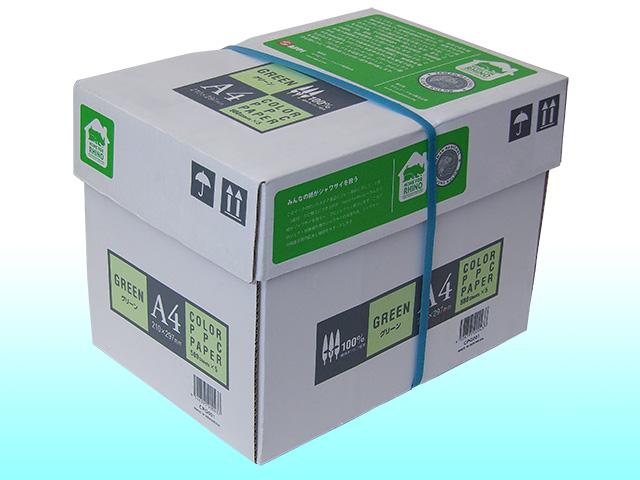 カラーコピー用紙グリーンA4外箱
