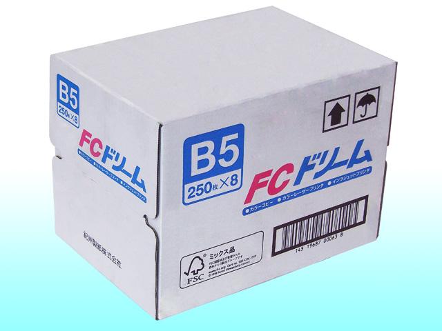 FCドリームB5外箱