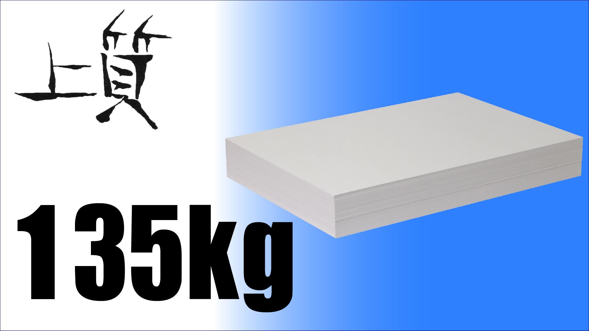 jyousitu-135kg.jpg