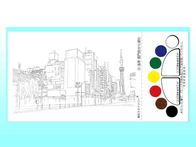 東京スカイツリー楽彩 浅草 線画