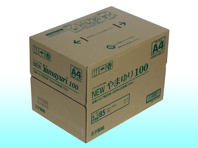 再生コピー用紙やまゆりA4外箱