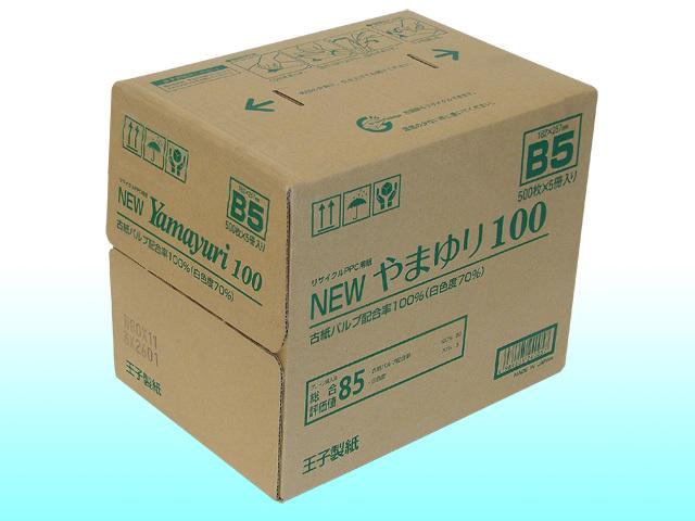 再生コピー用紙やまゆりB5外箱