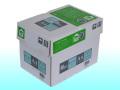 カラーコピー用紙ブルーA4外箱