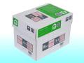 カラーコピー用紙 ピンクA4外箱