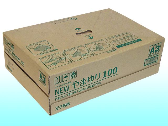 再生コピー用紙やまゆりA3外箱