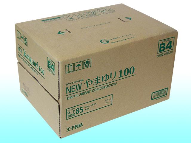 再生コピー用紙やまゆりB4外箱