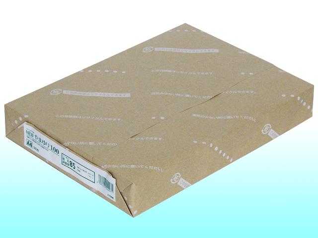再生コピー用紙やまゆりA4-500枚