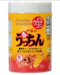 春ウコンパウダー(粉)100g
