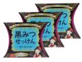 【15%OFF!】 パダーム 黒みつせっけん 80g(3個セット)