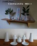 石膏ボードOK 壁掛け神棚神具
