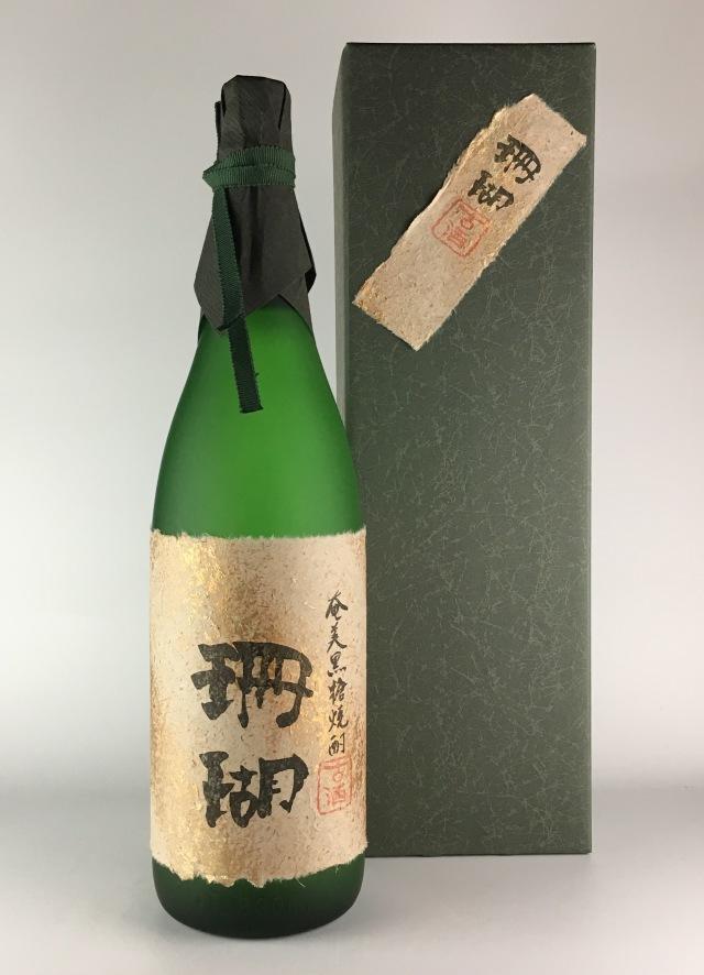 【10年貯蔵】 『珊瑚 古酒2017』 ※500本限定
