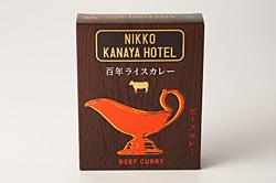 【S24】金谷ホテル百年ライスカレービーフ3箱入り[常温]
