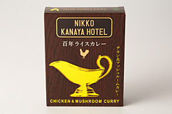【S26】金谷ホテル百年ライスカレーチキン&マッシュルーム3箱入り[常温]