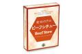 【32】 オリジナルビーフシチューセット[常温]